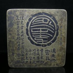 老铜 墨盒