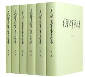 毛泽东军事文集套装1-6卷精装全六本 军事科学出版社 1600余篇文章 毛泽东选集文集毛主席语录箴言军事历史书