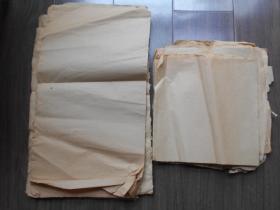 老纸头【70年代,零散元书纸,一小沓】