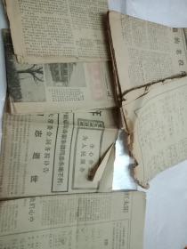 广州日报 青少年报等六张合售