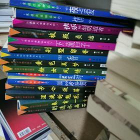 爱欲文学精品系列 20册合售 不重复