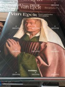 Van Eyck: Een optische illusie 范·艾克作品全集 精装 16开 2020年比利时根特美术馆出版第一版