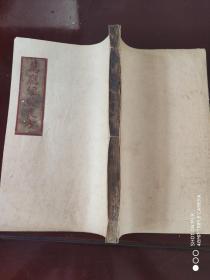 民国线装大开本《万应良方秘本》(收录各种经验秘方201种全一厚册)