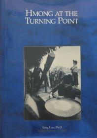 【精装英文原版人类学专著】杨道Hmong at the Turning Point 《历史转折点的苗族人》作者为第一位海外苗族博士