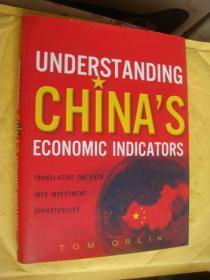英文原版 大16开全新精装 Understanding Chinas Economic Indicators