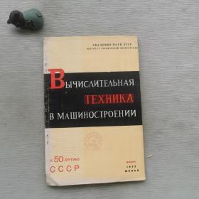 外文原版书籍