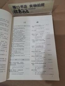 寿阳年鉴(1997-2000)