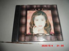 CD:孟庭苇 钻石金选集 (下)