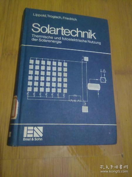太阳能技术 太阳能的热光电利用