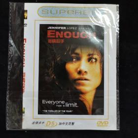 影视光盘350【追情杀手】一张DVD盒简装