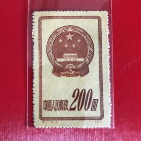特1《国徽》散邮票5-2