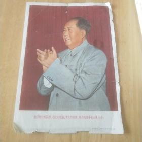 毛泽东画像