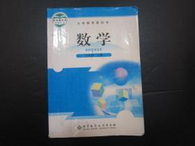 初中数学课本八年级上册    北师大版
