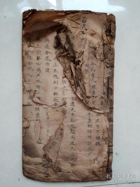 清代手抄本一冊,內容是禮記的內容,字體好!
