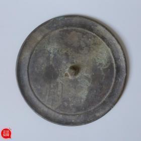 真品清代古董古铜器保真 古玩大铜镜17cm 民间民俗收藏 文物 包老