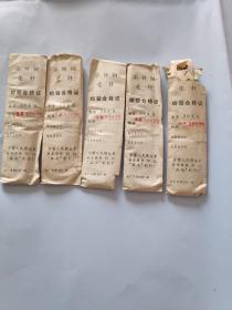 70年代 针灸针 毫针 也称银针  (5包100支全新库存未用过)
