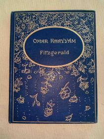 绝版鲁拜集 Rubaiyat of Omar Khayyam
