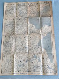 1937年版《最新支那详细大地图》大日本雄辩会讲谈社