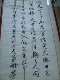 山东省书协会员书法作品惠友价出售(每幅一百元)