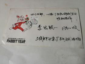 老信封;生肖系列广告(2-1)
