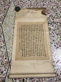 1968年嘉应张腾胜-手书兰亭序书法作品并敬告家人珍藏,此书乃得意之作。临佘雪曼书兰亭序