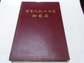 中华人民共和国地图集 1979