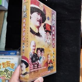 影视光盘59【康熙微服私访记  第四部28碟VCD装】盒精装
