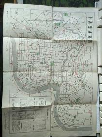 1970年出版:上海交通地图