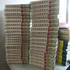 中国人民解放军高级将领传(1-40卷全精装)