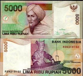 外国纸币 印度尼西亚5000卢比(2001年版) 世界钱币