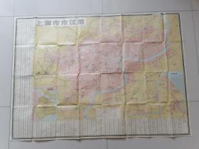上海市市区图(1986年1版1印、超大地图)151厘米X107厘米