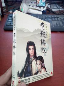游戏光盘:剑侠情缘外传--风影传说 简体中文版【一张光盘+用户手册+用户卡】