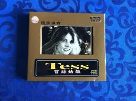 Tess苔丝姑娘  VCD