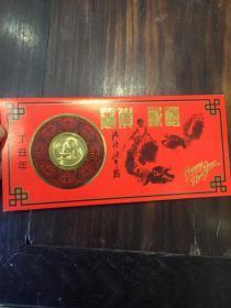 97年二轮生肖牛 邮票方连 币卡