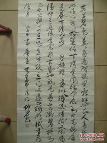 山东省书协会员书法作品惠友价出售(每幅一百元)2