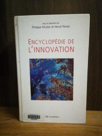 Encyclopédie De L'innovation(法文原版