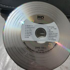 陈慧娴 裸碟CD音乐(千千阙歌 傻女……)
