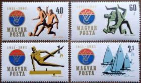 匈牙利 1961 瓦萨斯体育俱乐部50周年 足球 帆船 4全新 外国邮票