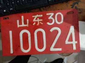 汽车拍照 山东30 10024