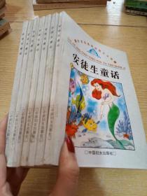 安徒生童话1-7