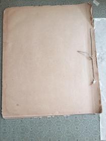 苏轼拓帖(估计为民国版本,大尺寸,规格为高32厘米宽28厘米,每页都有衬纸)