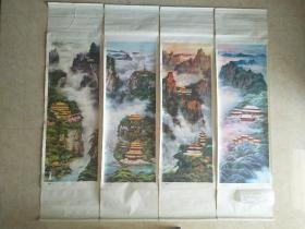 云岭雄风(年画'