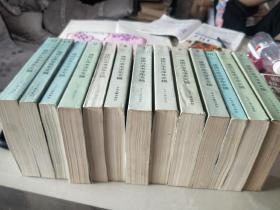 建国以来毛泽东文稿全十三册!全部一版一印