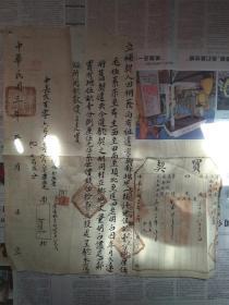 中华民国三年,地契,像是河北省沧州肃宁县的地契,买家自鉴,包真包老,不包退换,看好慎重下单。