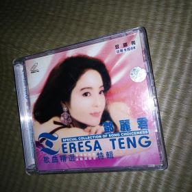 邓丽君歌曲精选 VCD歌碟