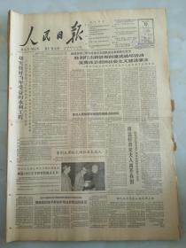 1963年1月10日福建前线三军和各地公安部队忠心耿耿执行任务
