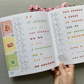 10以内加减法看图列式看图计算彩色大字幼儿园中大班数学题练习册儿童学前班十以内加减法算数题作业本学前班幼小衔接教材升一年级