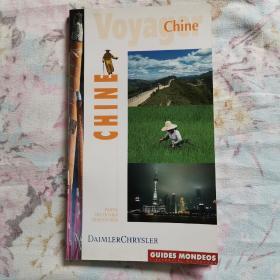 CHINE Voyager DAIMLER CHRYSLER  GUIDES MONDEOS
