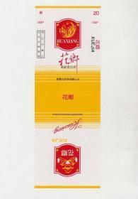 烟标【花乡】
