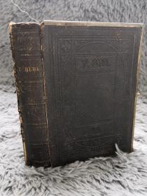 1864年  THE BIBL CYSSEGR-LAN   宗教类   全皮装帧  带铜锁扣  三面书口刷金